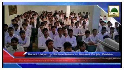 Madani News English - 14 Jamadi ul Aakhir - 04 April