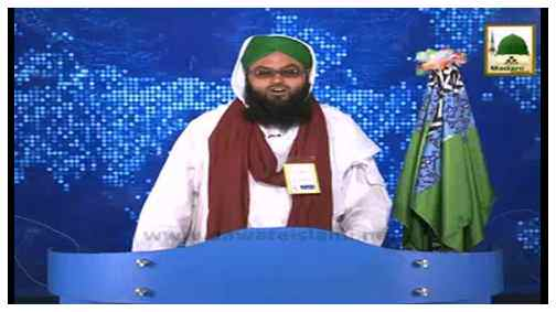 News Clip-07 April - Ameer-e-Ahlesunnat Ki Al-Hajj Syed Muhammad Ali Attari Say Un Kay Walid Ki Ayadat