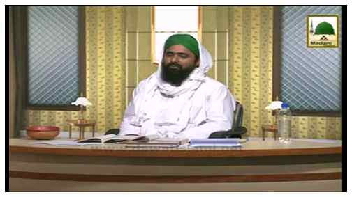 Asbaq e Tasawwuf(Ep:16) - Auliya-e-Tasawwuf Kay Mazarat Par Hazri