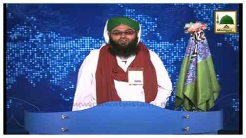 News Clip-08 April - Ameer-e-Ahlesunnat Ki Muballigh-e-Dawateislami Muhammad Saleem Attari Say Ayadat