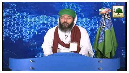 Madani News English - 17 Jamadi ul Aakhir - 07 April