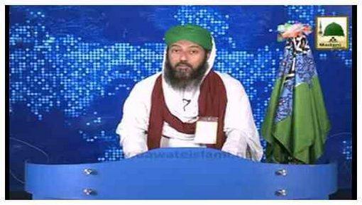 Madani News English - 17 Jamadi ul Aakhir - 07 April