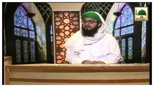 Dar-ul-Ifta Ahlesunnat(Ep:380) - Mutfarriq Masail