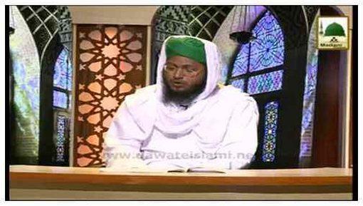 Dar-ul-Ifta Ahlesunnat(Ep:378) - Wirasat Kay Masail