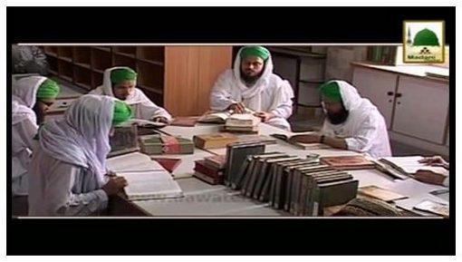 Documentary - Al-Madina-tul-Ilmiya