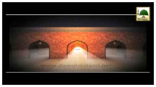 Documentary - Khuddam-ul-Masajid