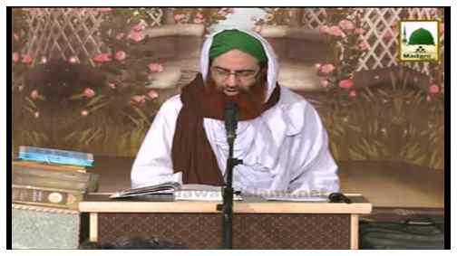 Karamaat e Siddiq e Akbar رضی اللہ تعالیٰ عنہ