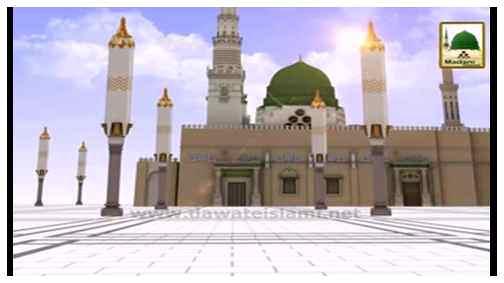 Madani Guldasta - Hazrat-e-Abu Bakar رضی اللہ تعالیٰ عنہ Muhafiz-e-Rasool ﷺ