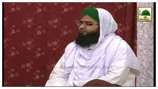 Madani Mukalima(Ep:224) - Siddiq-e-Akbar رضی اللہ تعالیٰ عنہ Ka Masail Ka Khanda Paishani Say Samna Karna