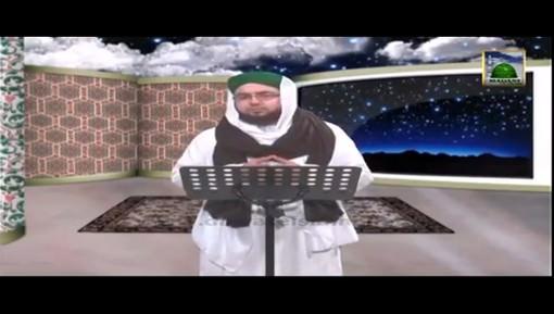 مرتب أبی بكر الصديق رضي الله تعالی عنه