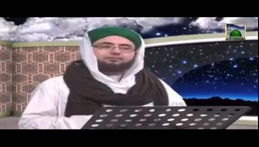 جمع القرآن في خلافة أبي بكر رضي الله عنه