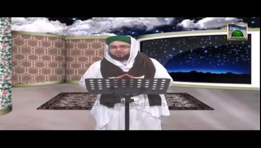 مرض أبي بكر الصديق رضي الله تعالی عنه ووفاته