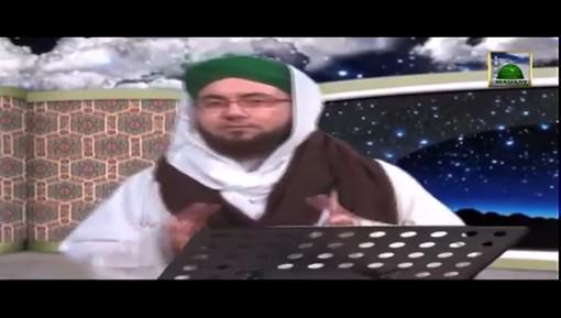 اسم ونسب عمر الفاروق رضي الله تعالی عنه وصفاته الخلقية