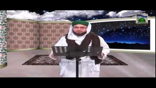 كيف أسلم عمر الفاروق رضي الله تعالی عنه