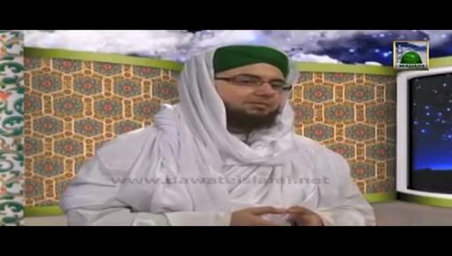 فضل الصلاة علي النبي صلي الله عليه وسلم
