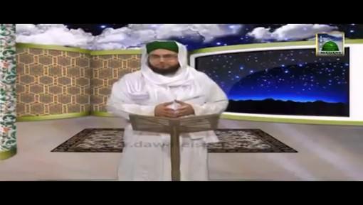 مالذي اشتهر به أبو بكر الصديق رضي الله تعالی عنه في زمن الجاهلية