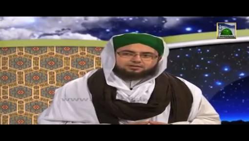 دعوة أبي بكر الصديق رضي الله تعالی عنه إلی الإسلام