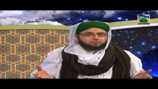 من أول خطيب في الإسلام؟