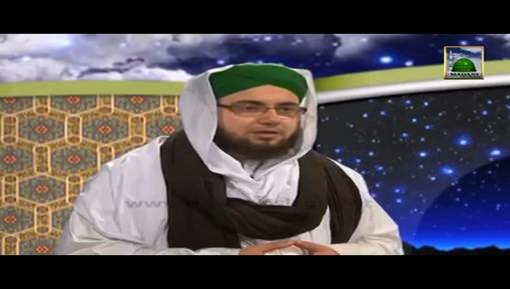 أكثروا الصلاة علی النبي صلی الله عليه وسلم