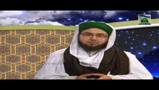 مواقف سيدنا أبي بكر الصديق رضي الله عنه في الإسلام