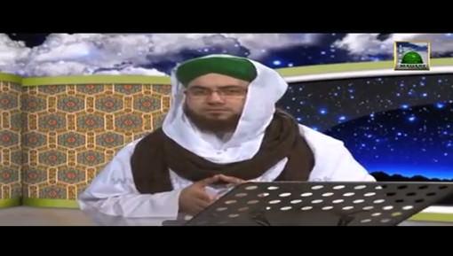 حال الصحابة عند وفاة رسول الله صلى الله عليه وسلم