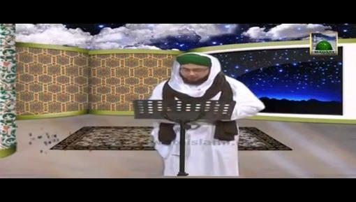 النصوص المشيرة إلى خلافة أبي بكر رضي الله عنه