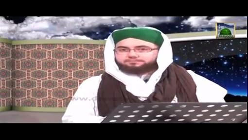 كان إسلام عمر رضي الله تعالی عنه فتحاً للإسلام