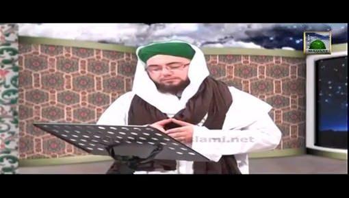 متى أسلم عمر رضي الله عنه