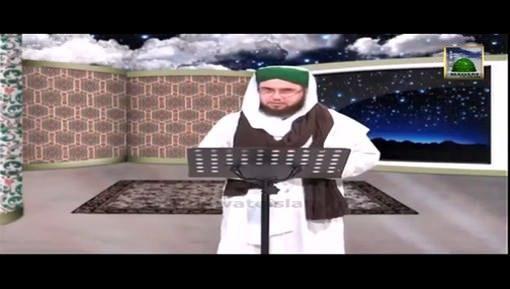 من الذي رافق عمر بن الخطاب رضي الله تعالی عنه في هجرته؟