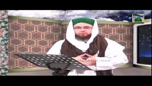 موافقات سيدنا عمر الفاروق رضي الله تعالی عنه