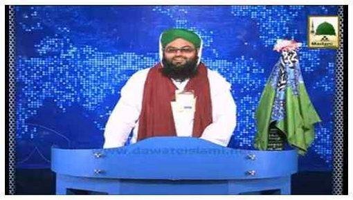 News Clip-14 April - Nigran-e-Kabinat Ki Hazrat Maulana Akbar Sahib Say Markza-ul-Auliya Lahore Pakistan Main Ayadat