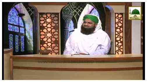Dar-ul-Ifta Ahlesunnat(Ep:383) - Wirasat Kay Masail