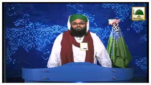 News Clip-15 April - Ameer-e-Ahlesunnat Ki Haji Ghulam Muhyuddin Say Ayadat