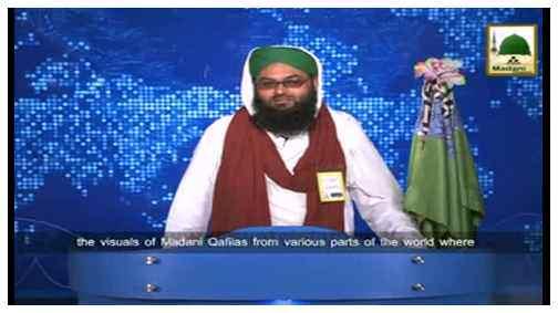 Madani Khabrain Urdu - 21 Jamadi ul Aakhir - 11 April