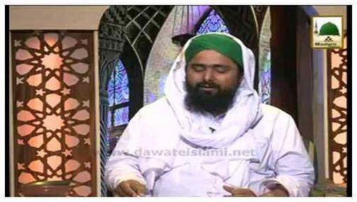 Hajj Kis Par Farz Hai