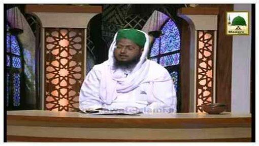 Dar-ul-Ifta Ahlesunnat(Ep:382) - Maal-e-Tarka Say Muta-alliq Huqooq