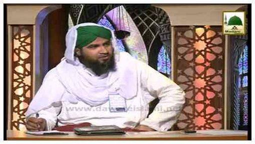 Dar-ul-Ifta Ahlesunnat(Ep:383) - Namaz Kay Mufsidat Aur Makroohat