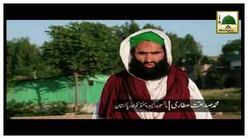 Madani Inqilab(Ep:92) - Muhammad Sidaqat Attari, Fuzail Raza Attari