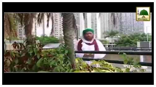 Madani Phool - Siddique-e-Akbar رضی اللہ تعالی ٰ عنہ Ko ALLAH عزّوجلّ Nay Buzurg Tar Banaya