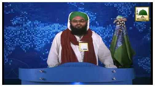 News Clip-18 April - Ameer-e-Ahlesunnat Ki Al-Hajj Mian Bashir Say Ayadat