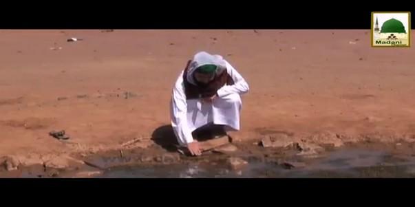Hijrat Rasoolullah Ki(Ep:02) - Beer-e-Naqa Asfan