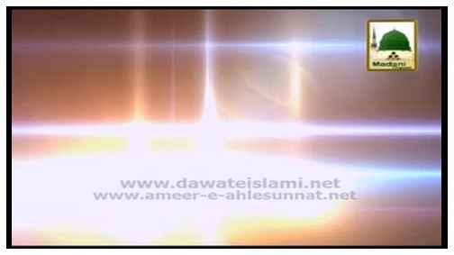 Short Clip - Rajab ul Murajjab Say Aqeedat