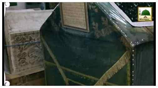 Hidayat Kay Sitaray(Ep:13) - Hazrat Umar Farooq-e-Azam رضی اللہ تعالی ٰ عنہ Ka Adl-o-Insaf