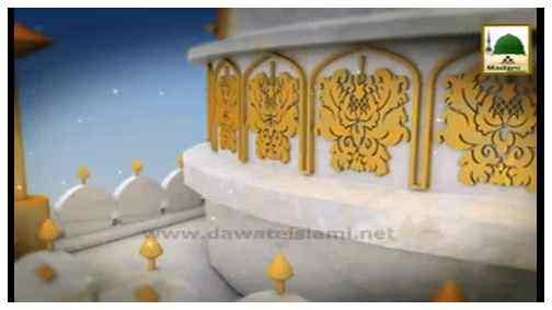 Madani Channel ID - Sultan-ul-Hind Ghareeb Nawaz رحمۃ اللہ تعالٰی علیہ