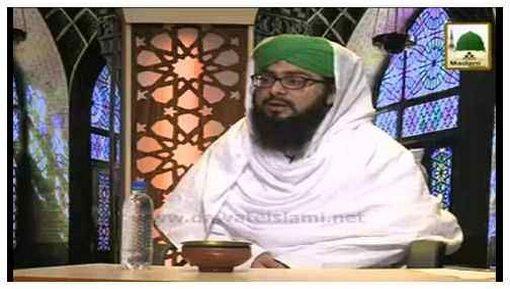 Dar-ul-Ifta Ahlesunnat(Ep:385) - Mutfarriq Masail
