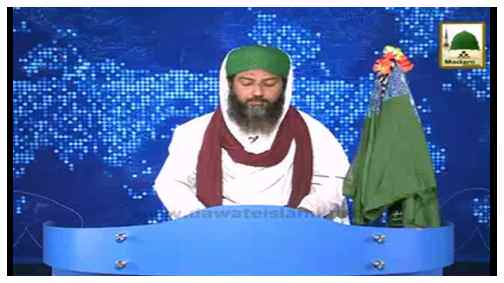Madani News English - 30 Jamadi ul Aakhir - 20 April