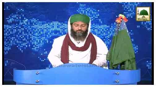 Madani News English - 30 Jamadi ul Aakhir - 20 April