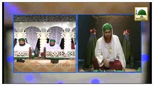 Sultan Ul Hind Khuaja Ghareeb Nawaz(Ep:01) - Maqam-e-Auliya