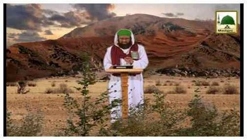 Anbiya Kiram Kay Waqiyat(Ep:54) - Noor-e-Muhammadi ﷺ Ki Takhleeq