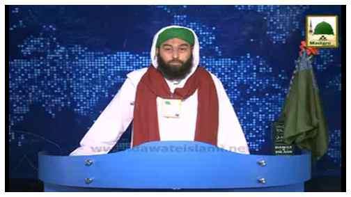 News Clip-22 April - Muballigh-e-Dawateislami Abul Bintain Ki Markaz-ul-Auliya Pakisatn Main Haji Hasan Parwana Say Ayadat